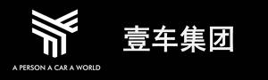 四川川蓉壹车集团公司