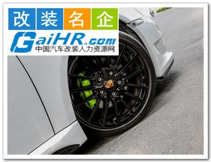 汽车改装案例,原厂升级第1067辆改装车