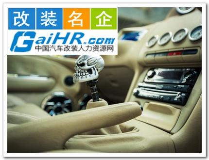 汽车改装案例,原厂升级第1557辆改装车