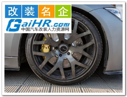 汽车改装案例,原厂升级第1634辆改装车