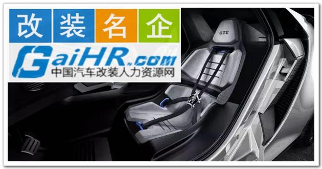 汽车改装案例,原厂升级第181辆改装车