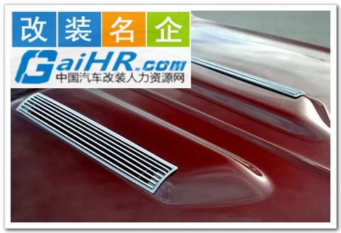 汽车改装案例,原厂升级第187辆改装车