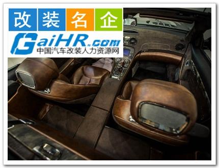 汽车改装案例,原厂升级第1920辆改装车