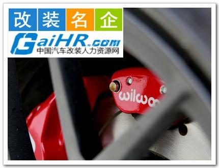 汽车改装案例,原厂升级第2074辆改装车