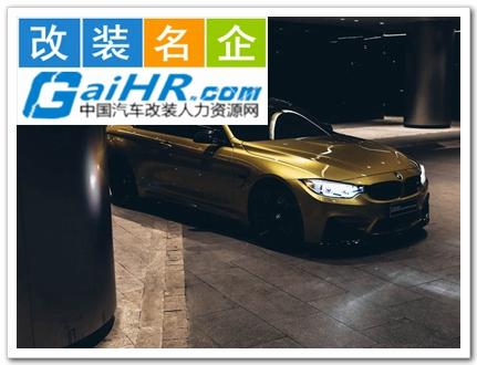 汽车改装案例,原厂升级第2113辆改装车