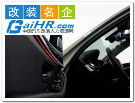 广州君华汽车销售服务图片招聘信息