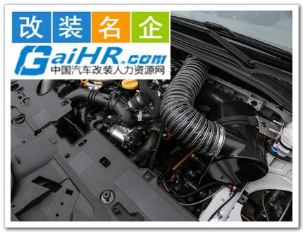 桂林长久世达汽车销售服有限公司招聘信息