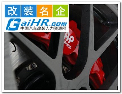 汽车改装案例,原厂升级第2240辆改装车