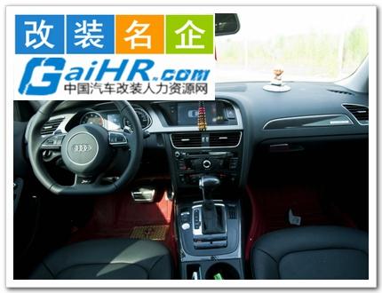 汽车改装案例,原厂升级第2354辆改装车