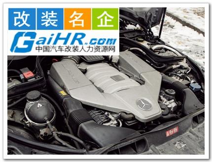 汽车改装案例,原厂升级第2502辆改装车