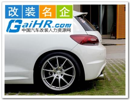 汽车改装案例,原厂升级第期望行业:广告/会展/文化/设计 | 期望岗位:客户经理/主管辆改装车