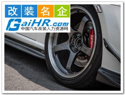 汽车改装案例,原厂升级第2596辆改装车