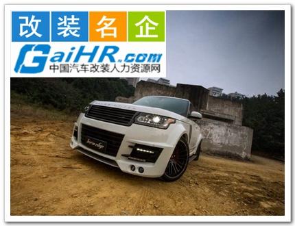 汽车改装案例,原厂升级第2668辆改装车