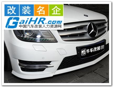 汽车改装案例,原厂升级第期望行业:科技/环保/技术/能源 | 期望岗位:改装顾问辆改装车