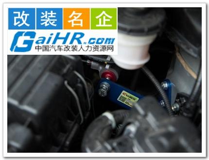 汽车改装案例,原厂升级第2836辆改装车