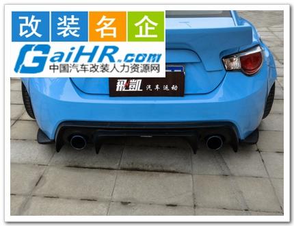 汽车改装案例,原厂升级第2873辆改装车