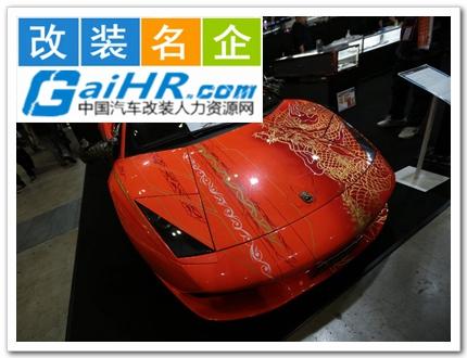 汽车改装案例,原厂升级第3222辆改装车