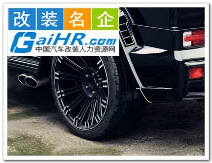 汽车改装案例,原厂升级第3451辆改装车