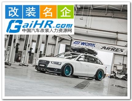 汽车改装案例,原厂升级第3520辆改装车