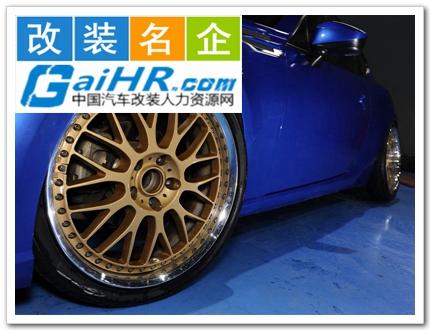 汽车改装案例,原厂升级第3950辆改装车