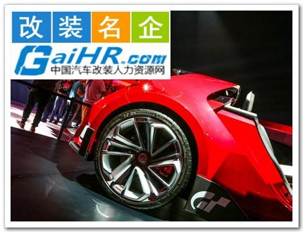 汽车改装案例,原厂升级第4469辆改装车