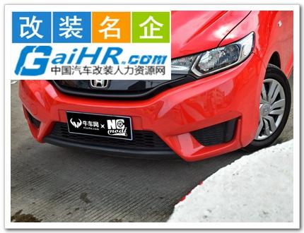 吉林永成汽车销售服务集团有限公司招聘信息