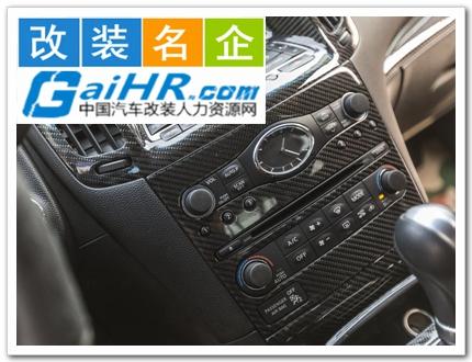 汽车改装案例,原厂升级第5106辆改装车