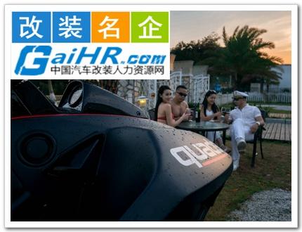 汽车改装案例,原厂升级第5265辆改装车