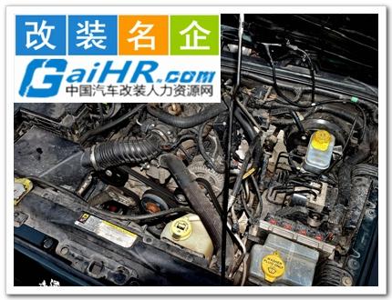 汽车改装案例,原厂升级第5379辆改装车