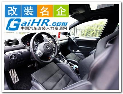 汽车改装案例,原厂升级第5471辆改装车