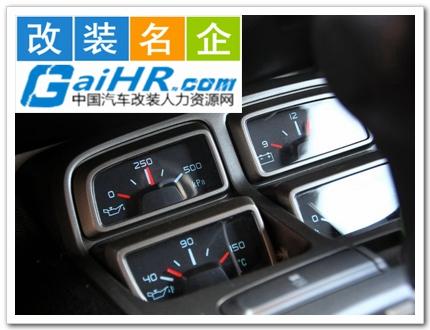 汽车改装案例,原厂升级第期望行业:行业机构/互联网/电商 | 期望岗位:工程师辆改装车