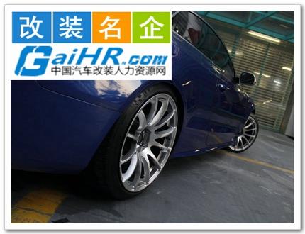 重庆永川车视明汽车改装俱乐部招聘信息