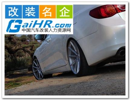 蓬江区车元素汽车用品商行招聘信息