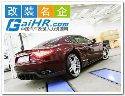 郑州奔越动力汽车改装招聘信息
