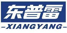 东普雷(襄阳)汽车部件有限公司招聘信息