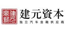 建元鼎铭租赁招聘信息