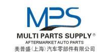 美普盛(上海)汽车零部件有限公司招聘信息
