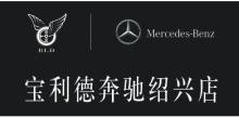 浙江越星汽车有限公司招聘信息
