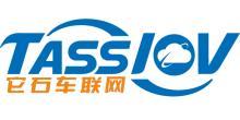 杭州它石车联网数据中心有限公司招聘信息