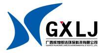 广西辉煌朗洁环保科技有限公司