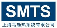 上海马勒热系统有限公司招聘信息
