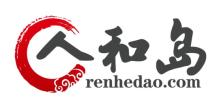 北京人和岛咨询服务有限公司招聘信息