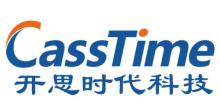 深圳开思时代科技有限公司关联公司招聘信息