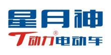 浙江衢州星月神电动车有限公司招聘信息
