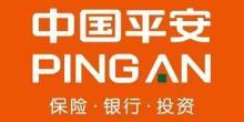 中国平安人寿保险股份有限公司广东分公司海珠营业部招聘信息