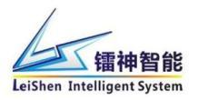 深圳市镭神智能系统有限公司招聘信息