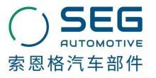 索恩格汽车部件(中国)有限公司招聘信息