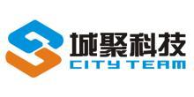武汉城聚科技有限公司招聘信息