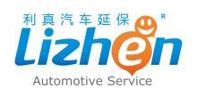 上海利真汽车服务咨询有限公司合肥分公司招聘信息