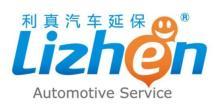 上海利真汽车服务咨询有限公司长春分公司招聘信息